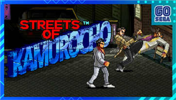 Streets Of Kamurocho.png