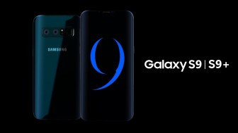 Samsung will announce the Galaxy S9 in February